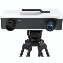zeiss-comet-product-picture.ts-1524489800650.jpg